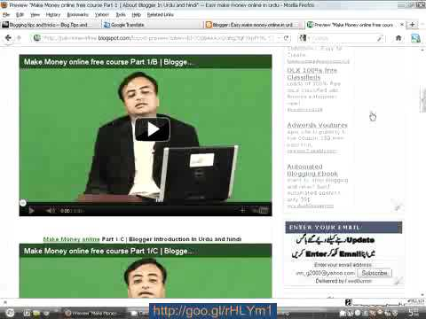 Make Money online free course Part 1/A | Blogger Introduction In Urdu and hindi