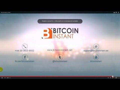 как удвоить свои Bitcoins быстро и безопасно 2016 !!!