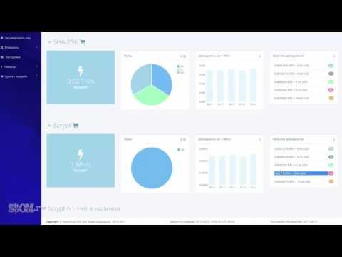 HashFlare   облачный майнинг биткоинов Обзор Инструкция по работе  Проект облачного майнинга добычи