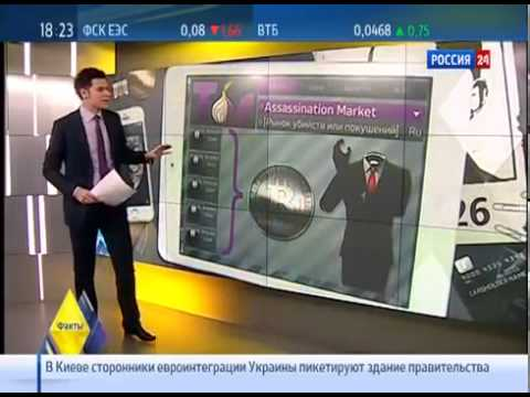 Вести  Виртуальная валюта BitCoin Россия 24, 25 11 2013