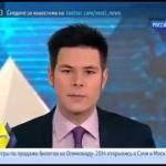 2016 'Виртуальная валюта BitCoin новости Росcия'