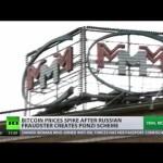 Bitcoin spikes as Russia Sergey Mavrodi starts MMM Global Ponzi scheme in China RT News