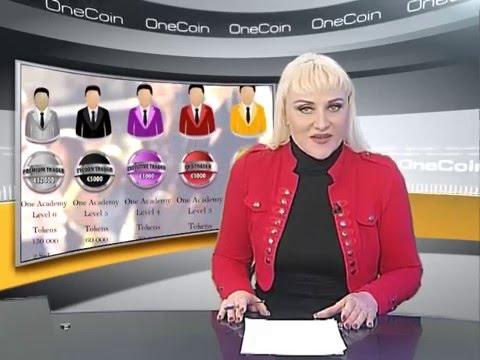 OneCoin & BitCoin. Мультимиллионеры начинали с 200 евро