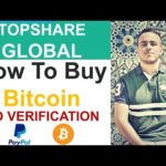 TSG Tutorial | How to buy Bitcoin with Paypal | No Verification | Abdel