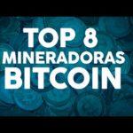 Top 8 Mineradoras de Bitcoin nas Nuvens