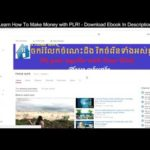 Khmer make money online, Google adsese, earning by adsense –  how to make money, get free giftcards