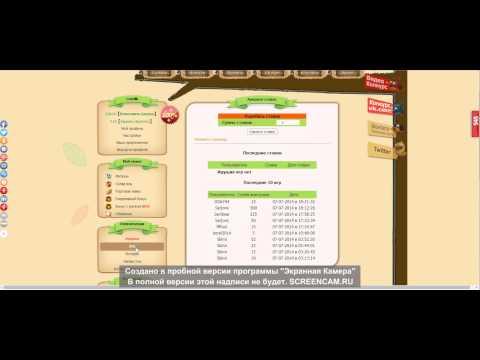 Быстрый заработок денег Новый проэкт ! http://goo.gl/U6nopv – Без платежных баллов!