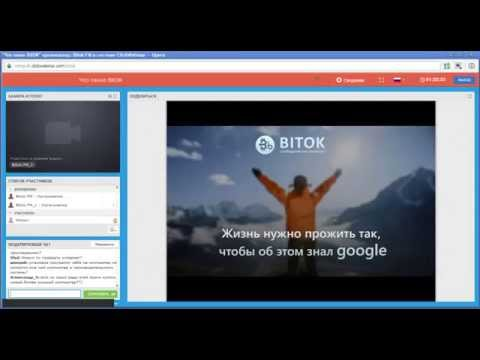 Первая презентация BITOK 19.09.2014