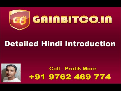 Gainbitcoin Detailed Introduction with Pratik