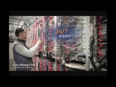 COIN MINING CLUB - MINE BITCOINS IN SMARTEST WAY - 2017