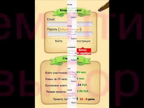 Онлайн игра Golden Bird BIZ без баллов