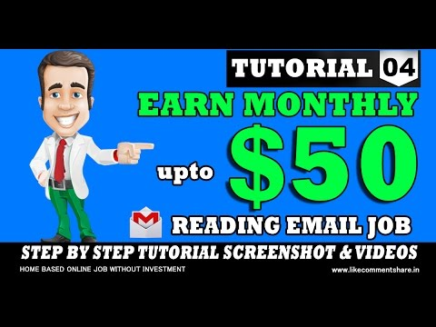 Make Money Online with Cash4offers Reading Email Job Without investment Tamil Tutorials Part-4