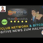 Bitclub Halving 2016 News Bitcoin Kommentar Sicherheit Team Bavaria