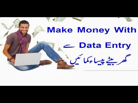 How Make Money Online Fast at Home  With Captcha Typing Very Easy Earning New 2016 in Urdu/Hindi