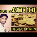 What is Bitcoin ! Earn Bitcoin ! How to Mine Bitcoin !  Any Good !