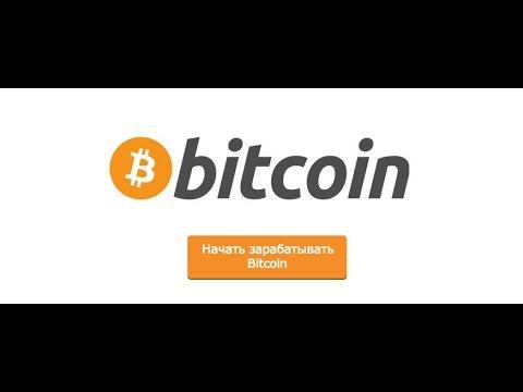 БОНУС 0.50$ CLOUD MINING BITCOIN НОВЫЙ ОБЛАЧНЫЙ МАЙНИНГ БИТКОИН!  aromine.io
