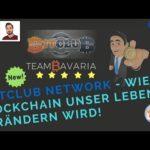 Bitclub & Bitcoin & Blockchain – Was ist die Blockchain? 2016 (deutsch)