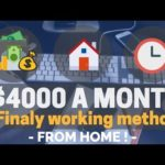 How To Make Money From Home? Finally A Working Method/(QUIT JOB)WATCH NOW!
