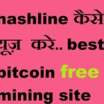 best mining bitcoin site. free mining. trusted hashline hindi