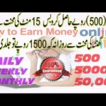 How to make money online  fast and easy 2016 urdu/hindi full hd