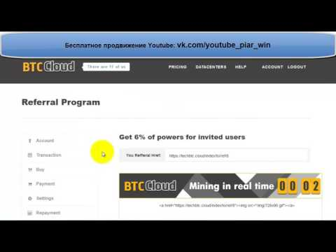 How to make money online for bitcoin? New cloud mining bitcoin cloud techbtc free 2016
