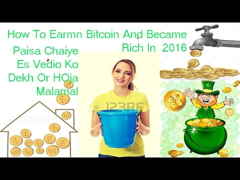 How to fast earning bitcoin and very easy tutorial Hindi