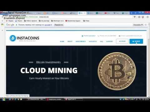 Зарабатываем Bitcoin c Cloud Mining