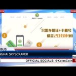 KCN News: CashBUS to open new Bitcoin office in Shanghai