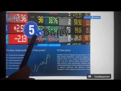 SCAM Dow Jones 5% Daily Bitcoin, Payeer, Perfect Money. Депозит 10$.