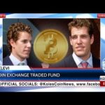 KCN News: Traded Fund Bitcoin Exchange by Winklevoss twins