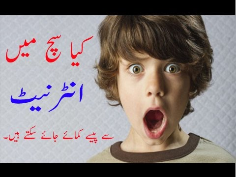 How to Make Money Online in Urdu/Hindi 2016 - Complete Guide