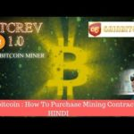 Gainbitcoin : How To Purchase Mining Contract HINDI 0.1BTC