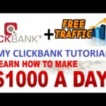 Affiliates Tutorial  Make Money Online with ClickBank by a student of Vick Strizheus