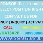 Social Trade Biz | Make Money Online From Home | call us For Join