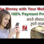 Top Money Making Online Apps | Unlock Mobile Screen & Earn |100% Working Trick with 2 Payment Proof