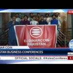 KCN News: E-Dinar Coin presents report from Pakistan Business Conferences