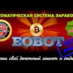 cryptobit ru mining bitcoin