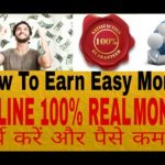 HOW TO MAKE MONEY ONLINE FAST IN HINDI/URDU 2016