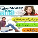 How To Make Money Online with adfly in Urdu and Hindi Tutorial