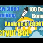 SCRYPTBOT New Bitcoin cloud mining analoge of Eobot Bonus 100 Doge for free Start !!!