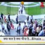 DNA on Bitcoin — Zee News
