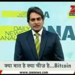 Bitcoin info on ZEE NEWS ( DNA LIVE 28 OCT 2016)