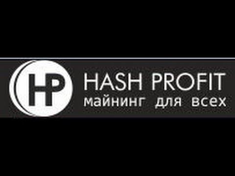 HASH PROFIT   Облачный майнинг Bitcoin  БЕСПЛАТНО до 1 000 000 Сатоши