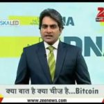 Bitcoin DNA Test , DNA Analysis   Zee News Bitcoins, Bitcoin News, Zee News