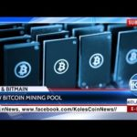 KCN News: Bitcoin Mining Pool by MGT & Bitmain