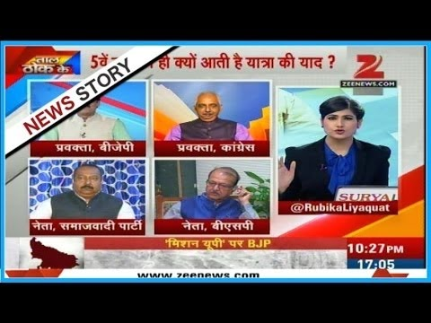 DNA: Analysis of most valuable digital currency 'Bitcoin' latest zee news??
