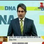 Most valuable digital currency 'Bitcoin'   One of indian Agency going to freeze bitcoin currency