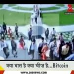 Most valuable digital currency  39 Bitcoin 39   One of indian Agency going to freeze bitcoin currenc