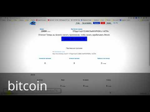 Free Bitcoin Mining 2016 Get started For Beginners