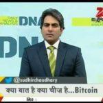 Zee news dna bitcoin